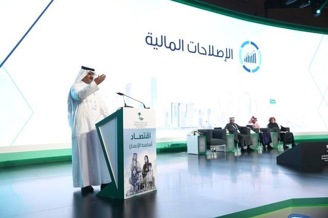 """عضو مجلس الشورى السعودي، محمد بن عبدالله آل عباس يعرض دراسة """"الإصلاحات المالية العامة وأثرها على التنمية الاقتصادية في المملكة العربية السعودية"""""""
