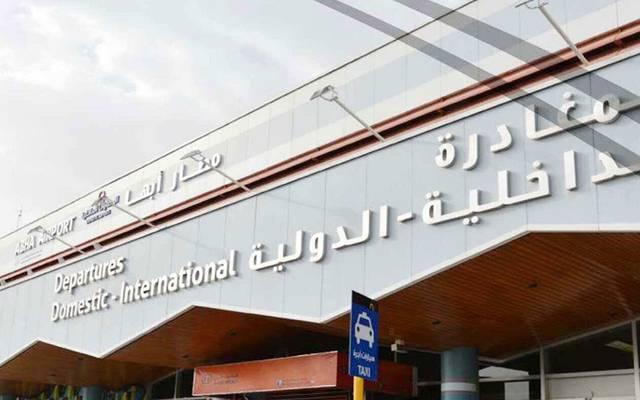 مصر تدين استهداف حوثيي اليمن مطاري أبها وجازان بالسعودية