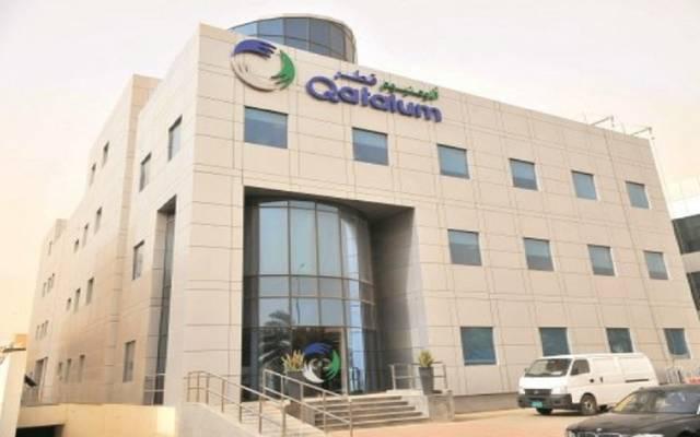 """شركة قطر لنصاعة الألومنيوم """"قامكو"""""""