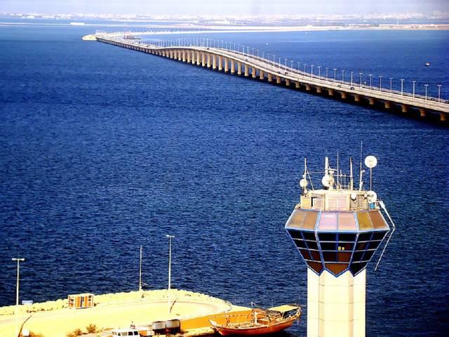 The King Fahd Causeway