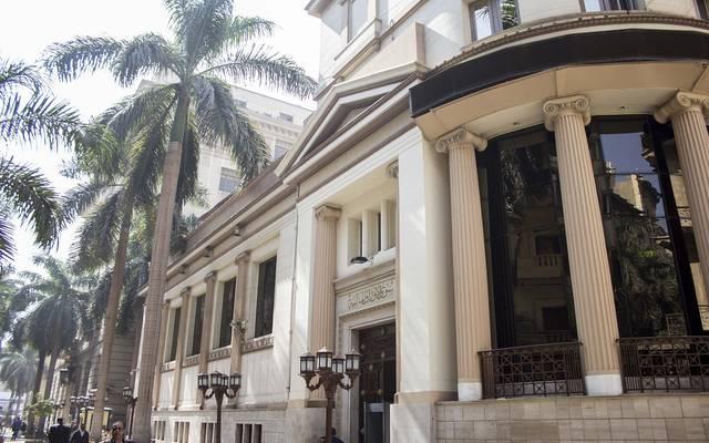 هيرمس تنجح في اتمام أول طرح عام ببورصة مصر بـ2019