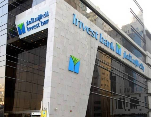 The bank's losses per share settled at AED 18.2 last year