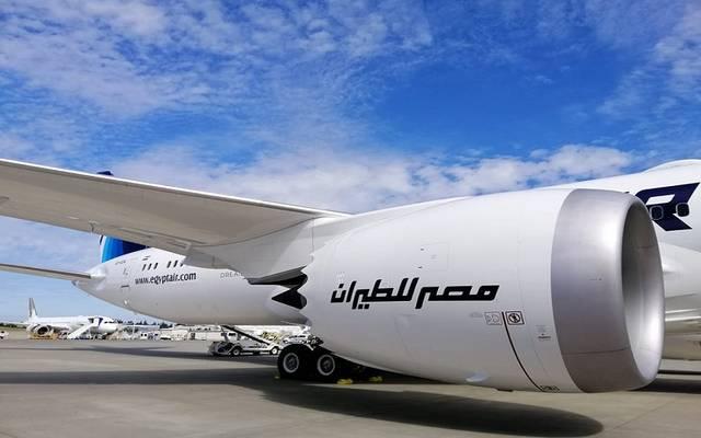 """مصر للطيران تعلن وجهة أحدث طائرات أسطولها من طراز """"بوينج"""""""