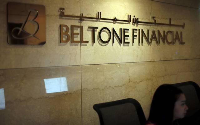 Beltone is Zahran Group's financial advisor