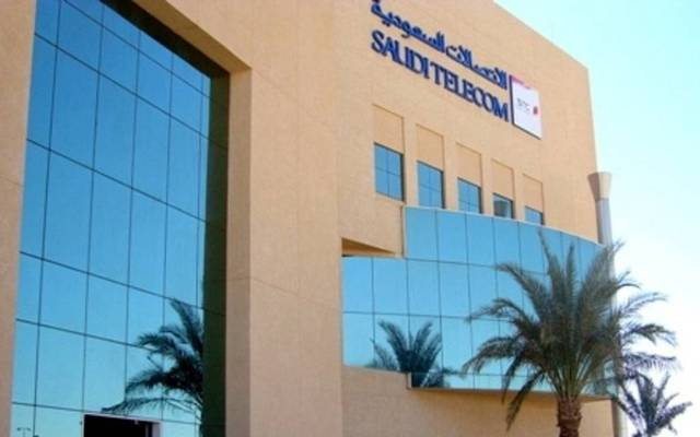 شركة الاتصالات السعودية (إس تي سي)