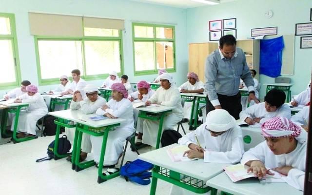 إحدى المدارس في الإمارات - أرشيفية