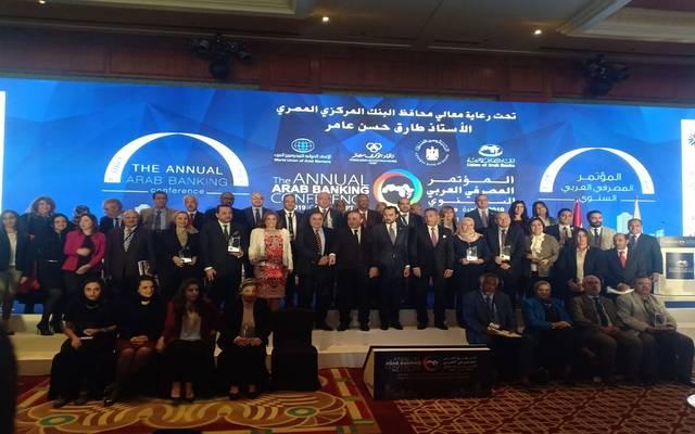 جانب من مؤتمر اتحاد المصارف العربية الذي عقد في القاهرة العام الماضي