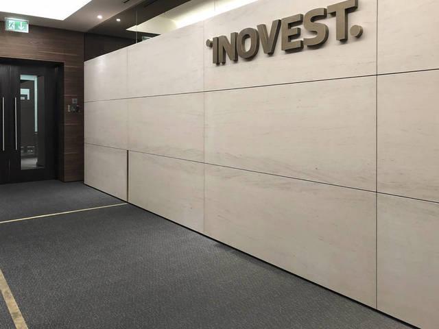 أحد المقار التابعة لشركة إنوفست