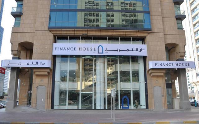 أحد مقرات شركة دار التمويل
