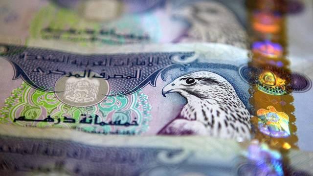 عملة الدرهم الإماراتي