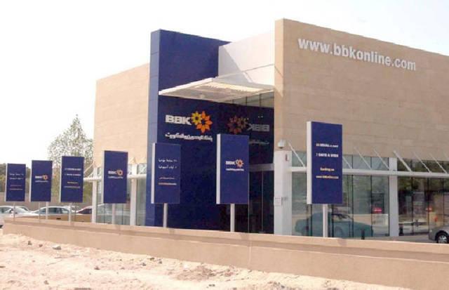 """إتمام صفقة بيع على أسهم """"البحرين والكويت"""""""