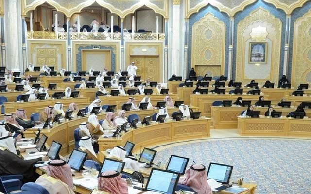 الشورى السعودي يطالب بتسهيل حصول المواطنين على تأشيرات لبعض الدول