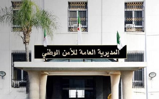 الميرية العامة للأمن الوطني بالجزائر