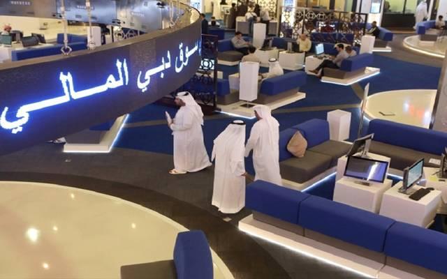 شركة سوق دبي المالي ـ أرشيفية
