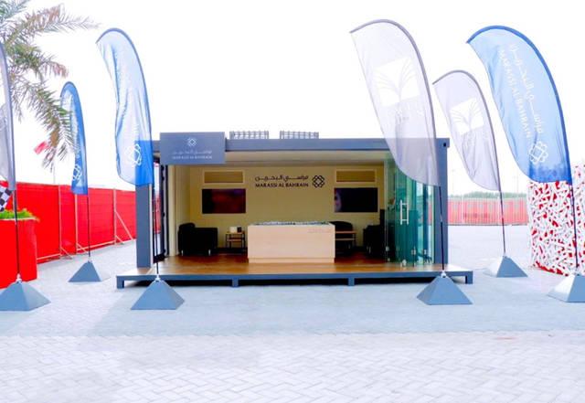 """""""إيجل هيلز"""" تطلق أول معرض متنقل لـ""""مراسي البحرين"""""""
