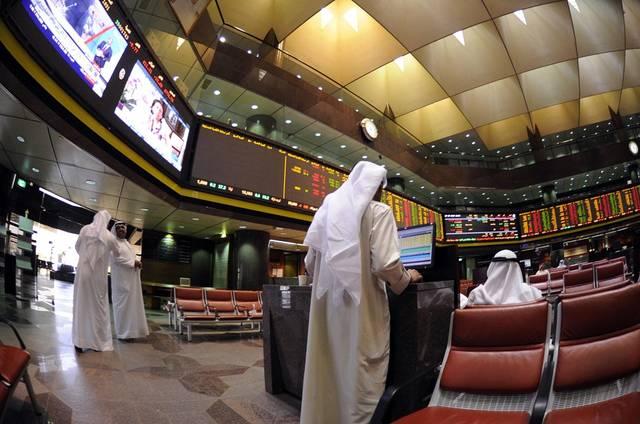Kuwaiti indices start Tuesday mixed