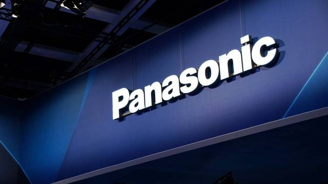 Panasonic set to acquire US Blue Yonder for $6.5bn
