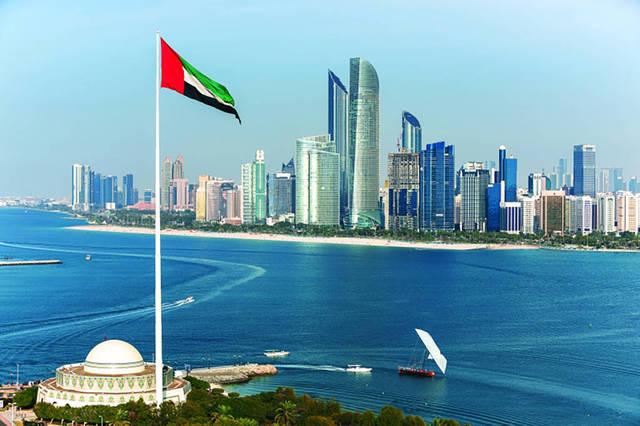 منطقة سياحية بدولة الإمارات