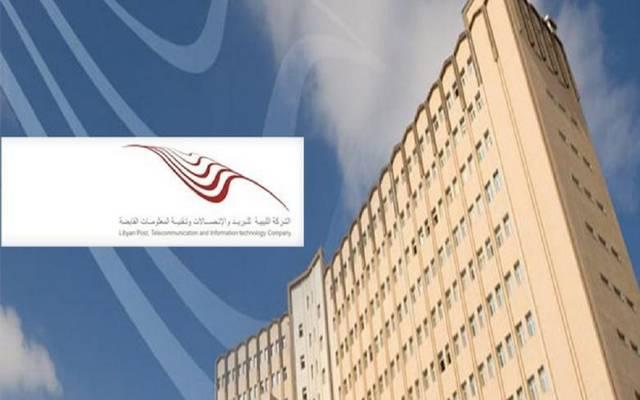 """لشركة الليبية وقعت عقداً بنحو 80 مليون دولار مع """"العرب سات"""" لتوفير خدمات القمر الصناعي البديلة"""