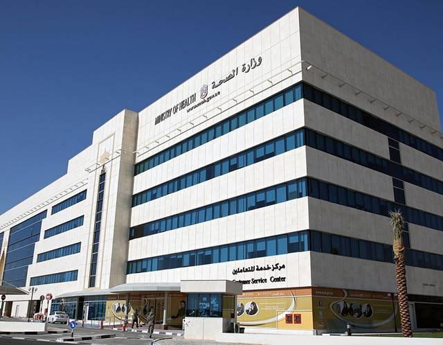 The UAE Ministry of Health and Population