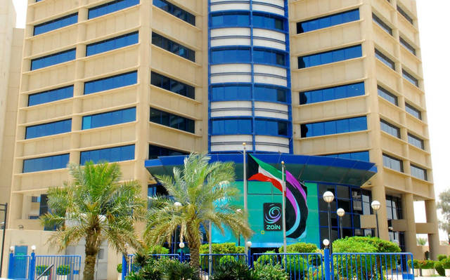 Zain reported a decline of 1.6% in profits in the first nine months of FY17