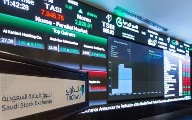 """السوق السعودي يسجل أعلى مكاسبه بأكثر من عام..انتظاراً لإدراج """"أرامكو"""""""