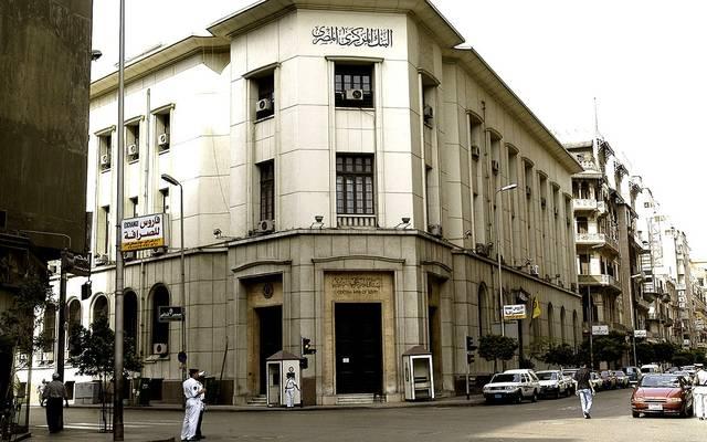 عاجل.. المركزي المصري يقرر خفض أسعار الفائدة 1.5%