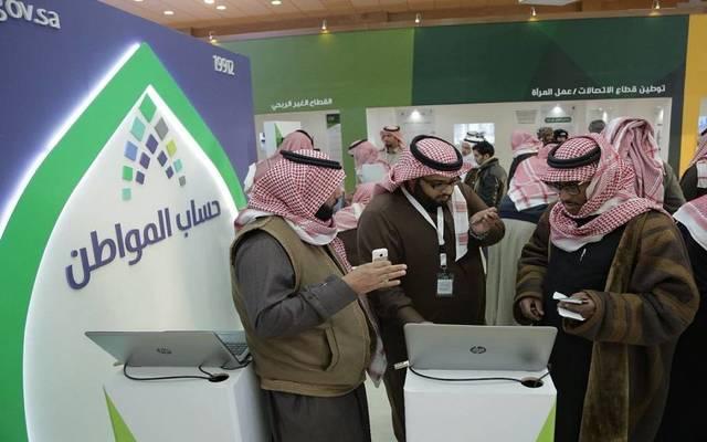 """""""حساب المواطن"""" بالسعودية يبدأ إيداع الدعم المخصص لشهر سبتمبر"""