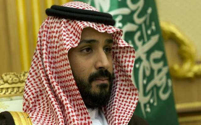 ولي عهد المملكة العربية السعودية الأمير محمد بن سلمان