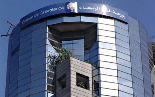مقر بورصة الدار البيضاء