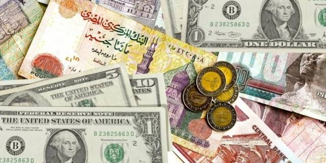 The USD retreated to USD 16.18 for buying at AAIB