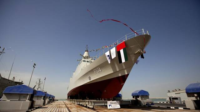Abu Dhabi Ship Building PJSC (ADSB) News - Mubasher Info