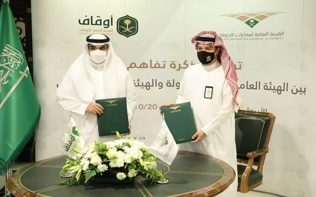 جانب من توقيع مذكرة تعاون بين هيئتي عقارات الدولة والأوقاف