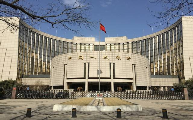 The Chinese central bank injects 21 billion dollars into the financial markets