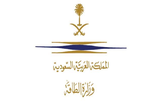 """توضيح من """"الطاقة"""" السعودية بشأن التصدي لهجوم حوثي قرب منصة تفريغ عائمة"""
