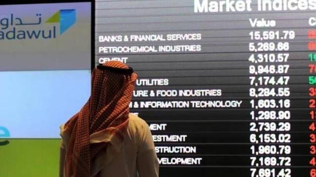 متعاملون بسوق الأسهم السعودية المالي، الصورة أرشيفية