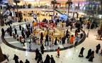 أحد مراكز التسوق بالمملكة العربية السعودية