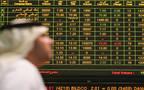 أحد الأسواق المالية في الإمارات