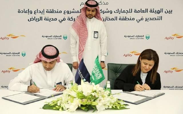 """الجمارك السعودية توقع مذكرة مع """"أجيليتي"""" الكويتية لإقامة منطقة إيداع"""