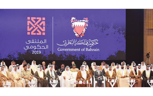 أثناء انعقاد الملتقى الحكومي بالبحرين