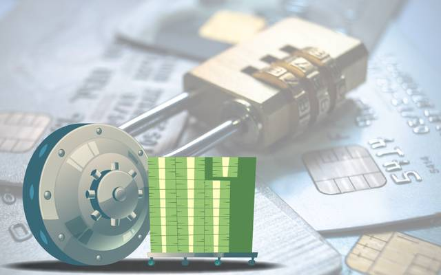 إنفوجراف.. أكثر 10 بنوك أماناً في الشرق الأوسط