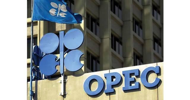 الالتزام باتفاقية تخفيض الإمدادات النفطية سجل أعلى مستوى على الإطلاق خلال شهر فبراير الماضي