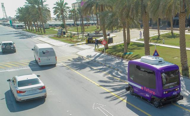 The self-driving bus was presented at the King Abdulaziz Telecom Complex
