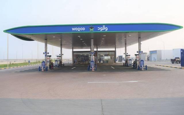 أحد محطات قطر للوقود