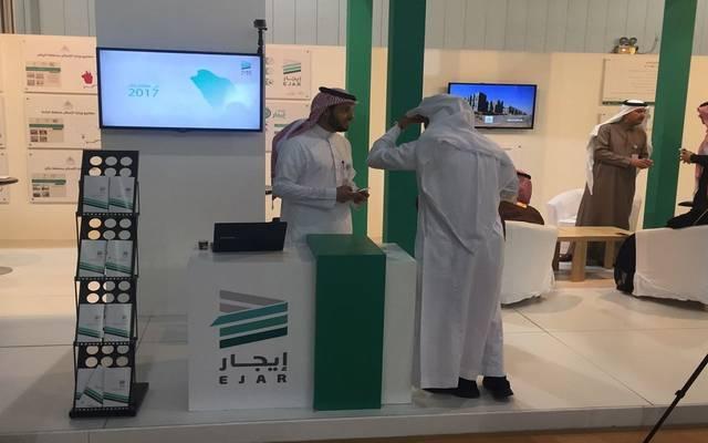 مقر تابع لبرنامج إيجار التابع لوزارة الإسكان السعودية