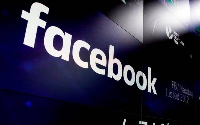 """""""فيسبوك"""" تشهد قفزة 98% بالأرباح.. وعدد المستخدمين يتجاوز التوقعات"""