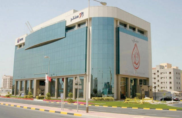 Al Salam Bank is dualy listed on Bahrain Bourse & DFM