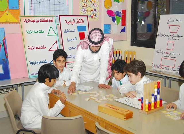 Ataa is one of the largest educational firms in the Kingdom