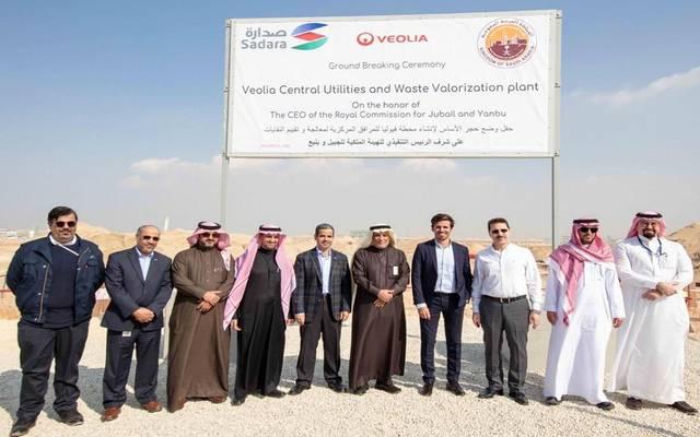 السعودية.. وضع حجر الأساس لمشروع تحويل النفايات الصناعية لطاقة بالجبيل2