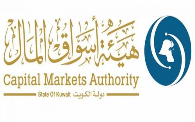 هيئة أسواق المال الكويتية ـ لوجو